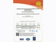 ISO证书-2015版-2